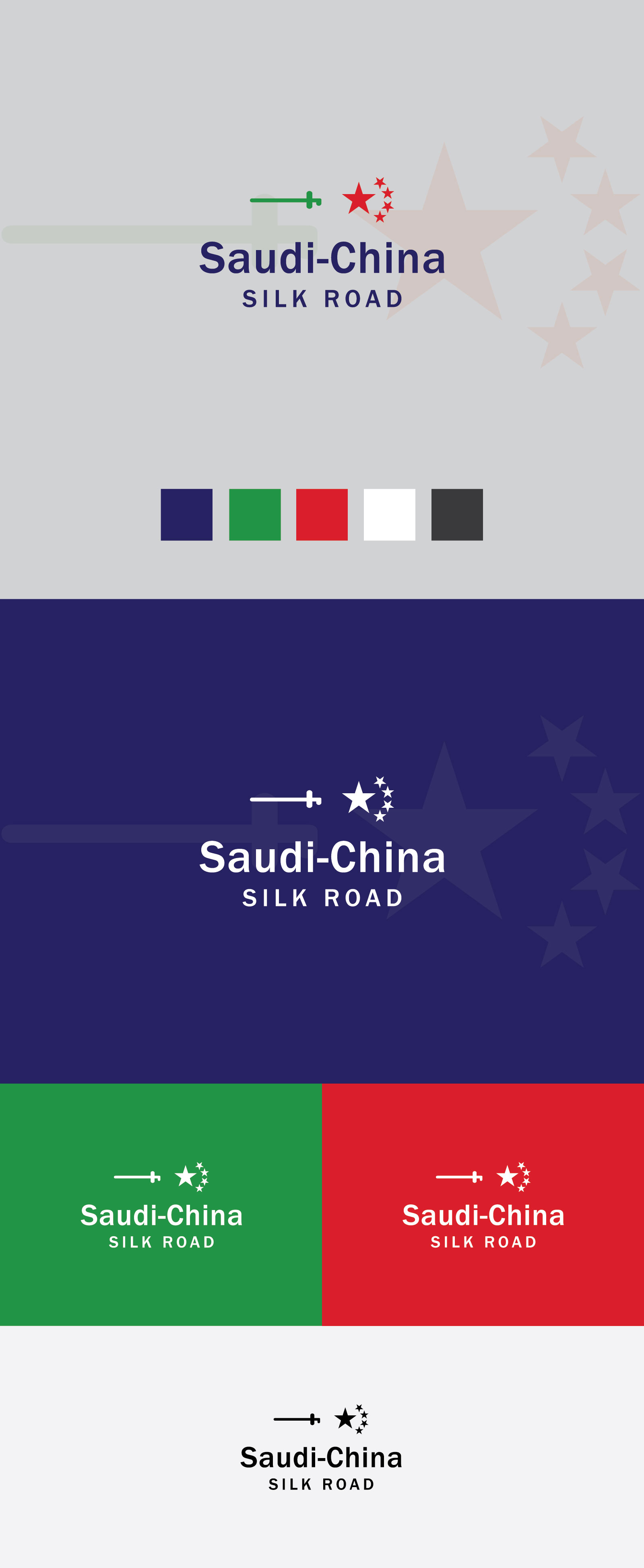 saudi-brand